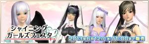 Shining Girls Festa