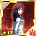 Izumi Rina Chip