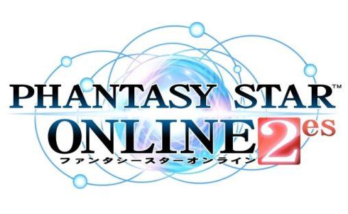 PSO2es logo