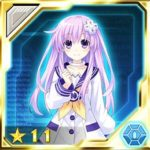 nepgear icon