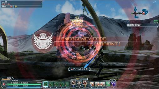 Rare Enemy Trigger
