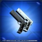 SH Trident 150x150