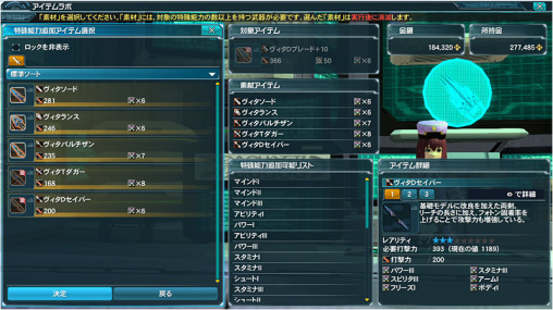5 Fodders PSo2