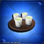 Amusement Clubs Teacups 150x150