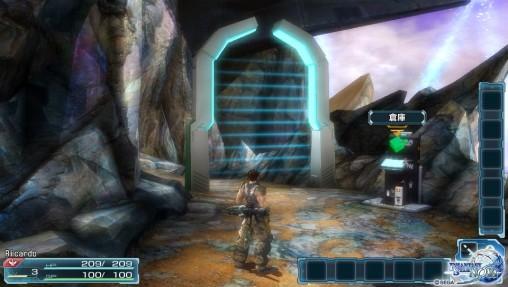 Quest Gate