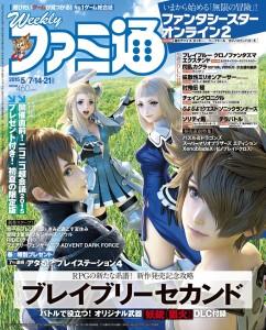 Famitsu Issue