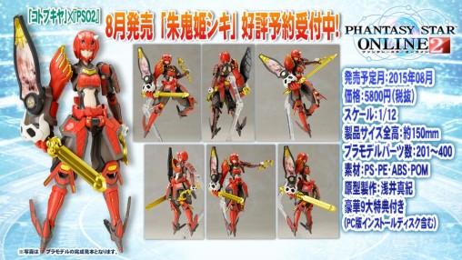 Misaki APSY Cast Designs
