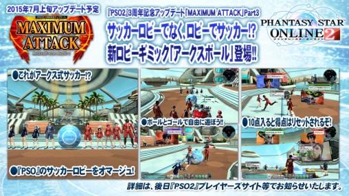 Arks Soccer Lobby