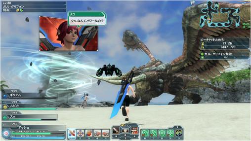Beach Wars 3 Gal Gryphon