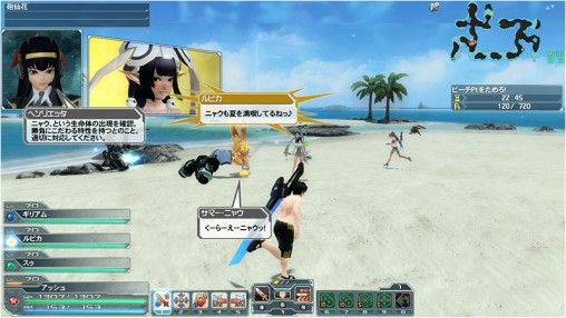 Beach Wars 3 Nyau