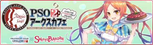 Sweets Paradise Collab Banner