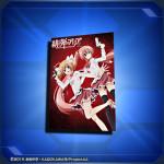 緋弾のアリアAAポスター Aria the Scarlet Ammo AA Poster