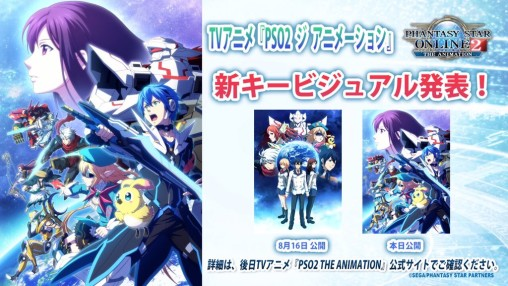 PSO2 Animation Title Artwork Card