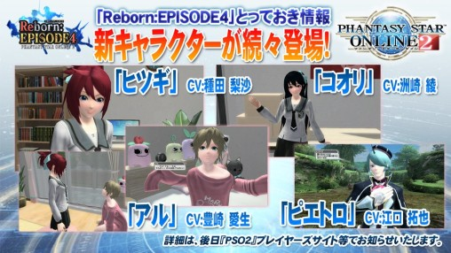 New Characters EP4