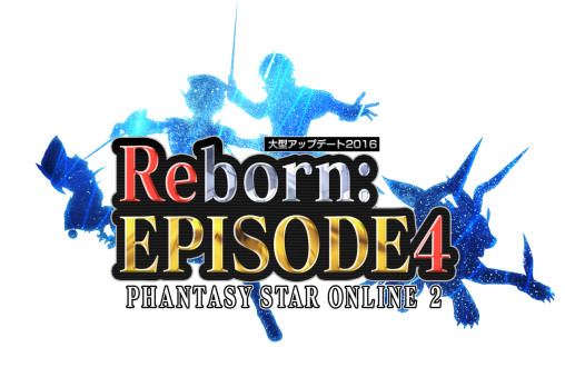 Reborn Episode 4 Logo
