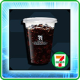 711 Iced Coffee