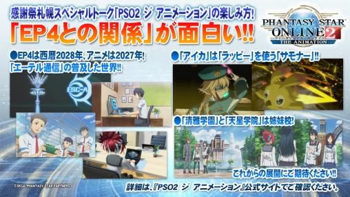Anime EP4