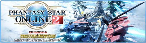 PSO2 EP4 Deluxe Banner