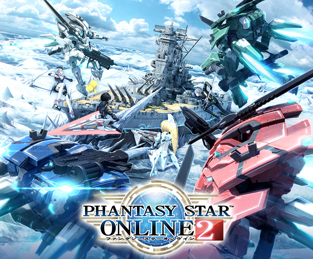 pso2 achieves new server connection record psublog rh bumped org Phantasy Star 5 Phantasy Star 4