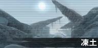 04_tundra
