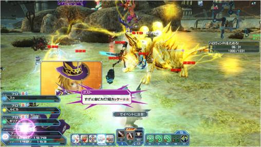 izane-kazuchi-monster