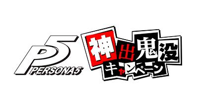 p5-persona-5