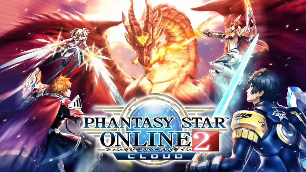 phantasy star online 2 pc download
