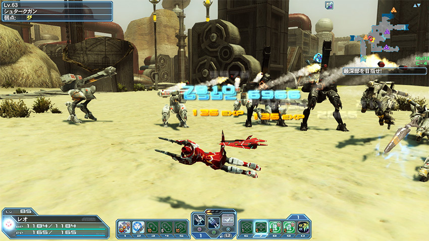 PSO2 Adds New Skills and Level 85 Cap for Standard Classes