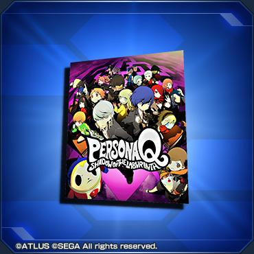 PSO2 AC Scratch: Persona Labyrinth | PSUBlog
