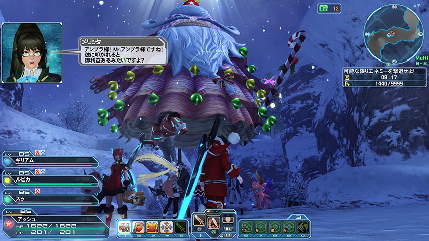 Pso2 Merry Christmas On Ice 2020 It's Time For Another Christmas On Ice! | PSUBlog