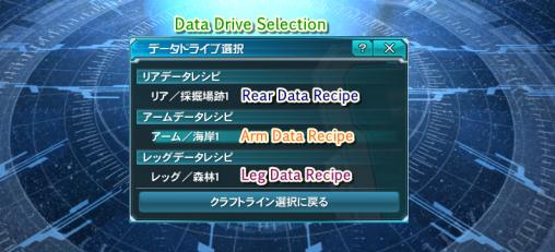 Data Drive selection 2