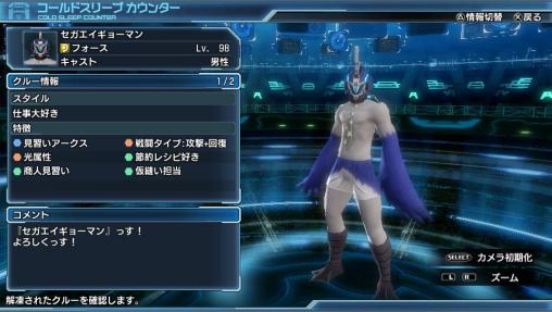 Sega Eigyo Man pw: NOVATAIKENKAI