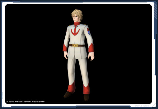 Yamato Combat Chief Uniform