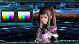 two tone hair pso2