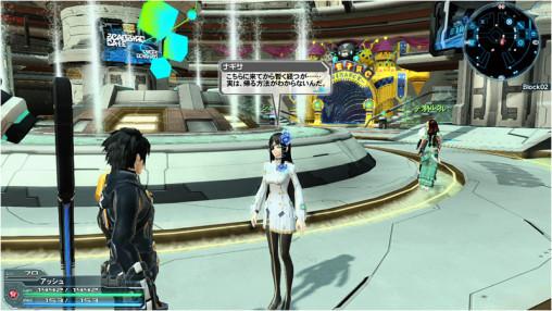 PSO2 Lobby Nagisa