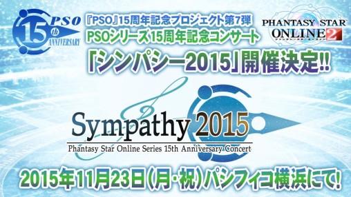 Sympathy 2015 Concert