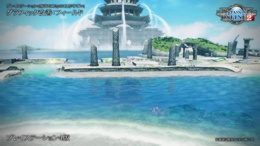 PS4 PSO2 Coast
