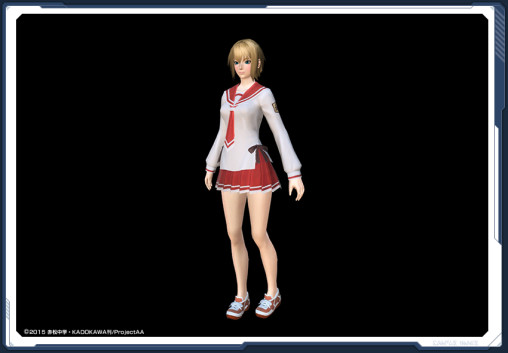 Akari's Butei High School Uniform