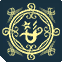 Ophiuchus Sticker A