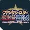 PS Festa 2014