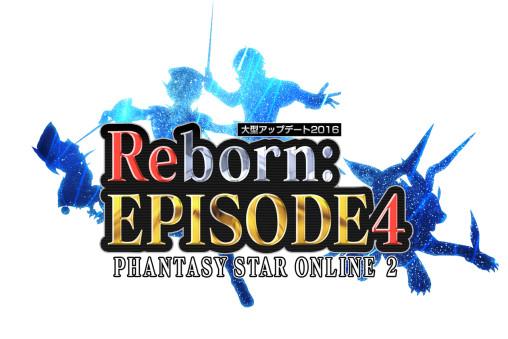Reborn Episode 4 Logo