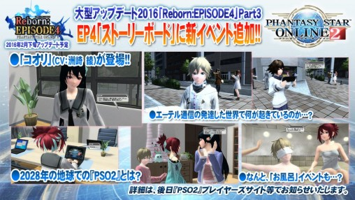EP4 New Story Boards