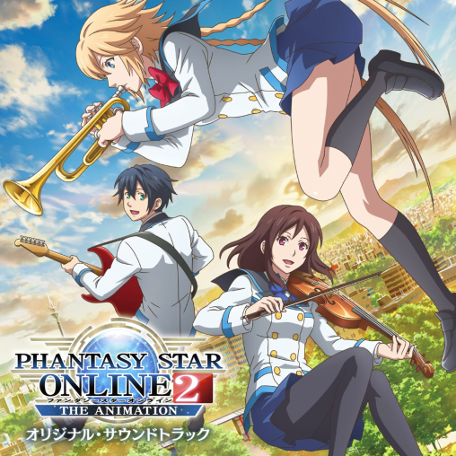 PSO2 the Animation Original Soundtrack
