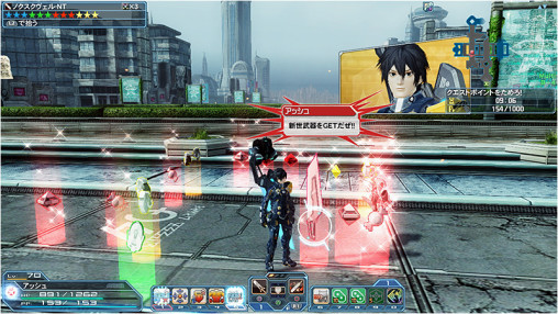 NOX NT Weapon