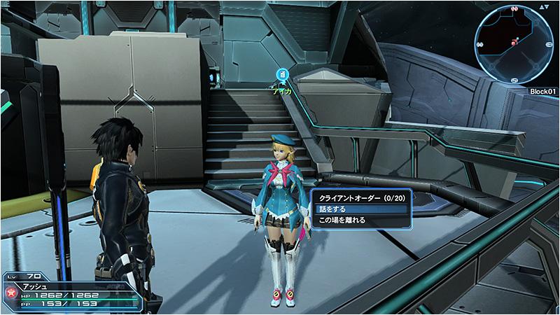 PSO2 The Animation Characters Itsuki, Aika, SORO, and RINA Join ...