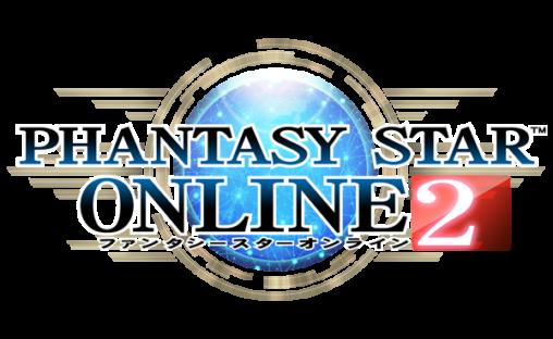 Phantasy Star Online 2 Logo 2