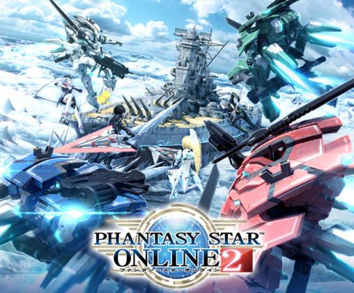PSO2 Yamato Main Visual