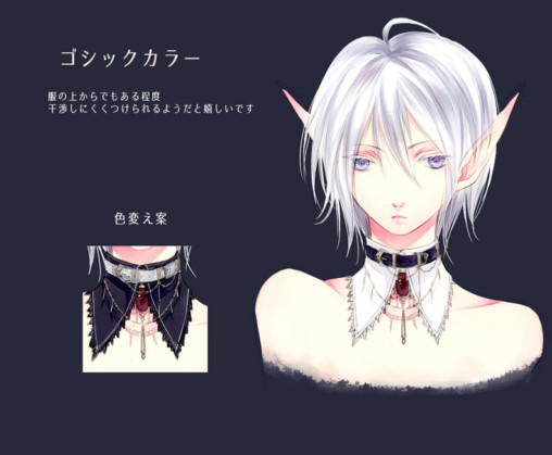Gothic Collar (By takamura)