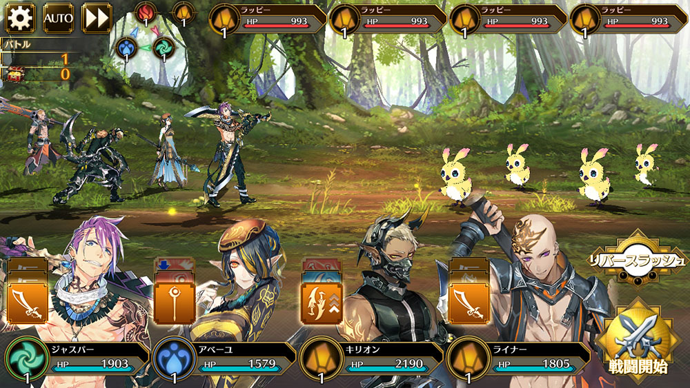 Idola Phantasy Star Saga free cheat codes download