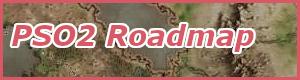 PSO2 Roadmap